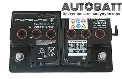 Аккумулятор PORSCHE 70Ah 340A - фото 5014