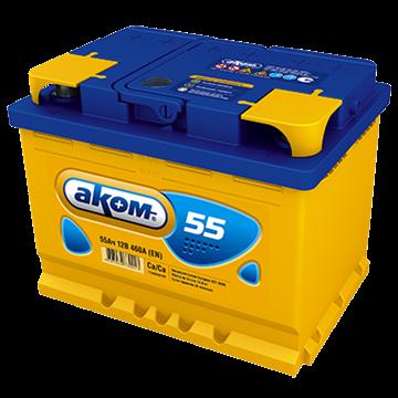 АКОМ 55Ач 460А (Обратная полярность) - фото 5547