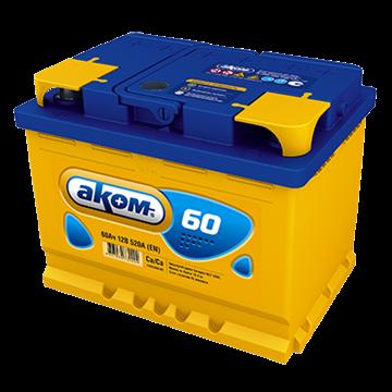 Аккумулятор АКОМ 60Ач 520А (Обратная полярность) - фото 5548