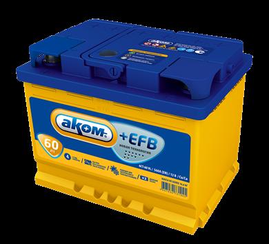 Аккумулятор АКОМ 60Ач 560А EFB (Обратная полярность) - фото 5566