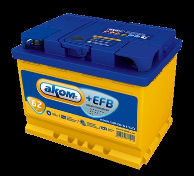 Аккумулятор АКОМ 62Ач 580А EFB (Прямая полярность) - фото 5588