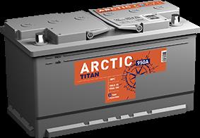 ARCTIC TITAN 100.0 VL 950A EN - фото 5703