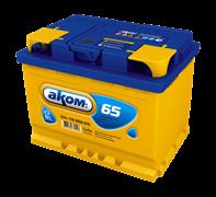 АКОМ 65Ач 580А (Обратная полярность)