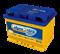 Аккумулятор АКОМ 65Ач 650А EFB (Прямая полярность) - фото 5589