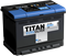 TITAN EURO SILVER 61.0 VL 620A EN - фото 5747